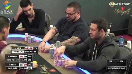 德州扑克:住在自行车上百万美元游戏系列, 贴近生活的实战(三)