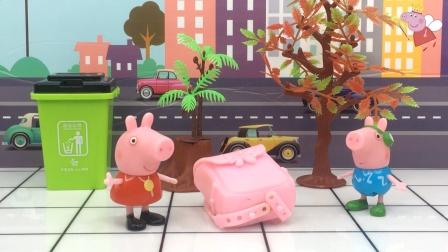 少儿玩具:佩奇乔治等包包的主人