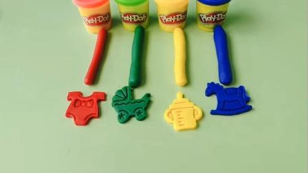 儿童益智玩具:宝宝用品彩泥手工制作