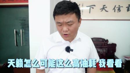 """""""车开着一直响,就跟要炸一样.....""""小刘这几天的客户着实比较难带"""