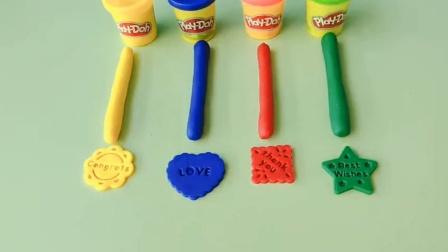 儿童益智玩具:四色彩泥做心形正方形五角星