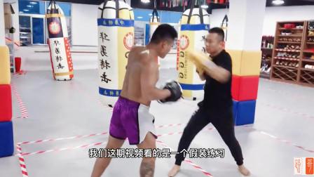 假装传统武术大师,声称练习了10年咏春拳,踢馆搏击馆