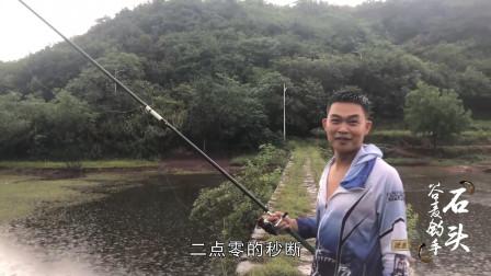 长冲水库盘老板:不知道什么鱼,一提竿啪的一声,2.0通线秒切