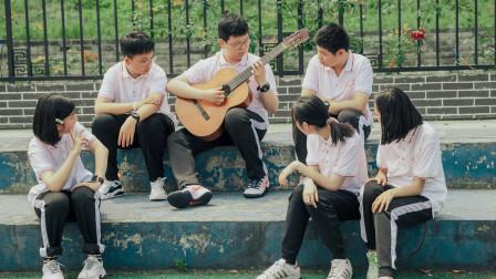 《再见,九二班》襄阳市第七中学92班毕业微电影