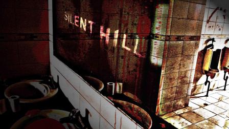 [游戏老司机]寂静岭起源第七期收集地狱