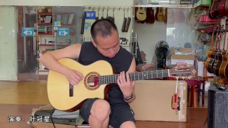 小哥用古典吉他弹奏《世上只有妈妈好》挺好听