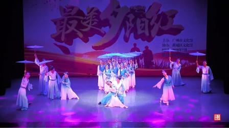 广州市群众百部优秀舞蹈作品展播 114《恋·春情》