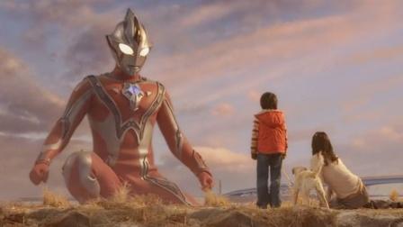 外星怪兽入侵地球,人类濒临灭绝,男孩召唤奥特曼拯救世界!