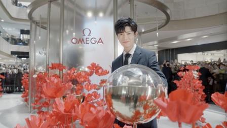 著名演员任嘉伦出席#繁花·星海# 欧米茄腕表展南京站.MP4