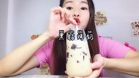 几块钱能做出一大锅奶茶 比外面好喝太多 超低热量还是不长胖版哦