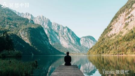 日光浴:冥想瑜伽放松休息术[男声版]