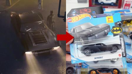 2022版电影蝙蝠车出现!近期各品牌合金小车拆拆拆