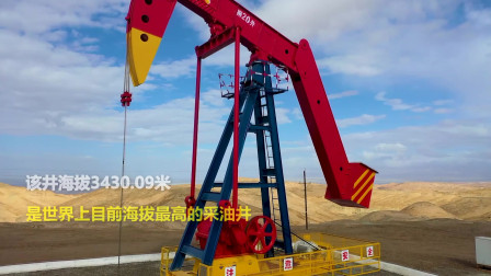 世界上海拔最高的采油井——青海狮20井