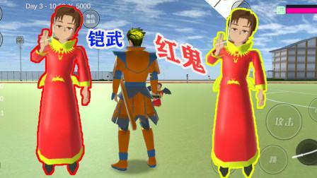 樱花校园模拟器:久违的战斗已经打响,谁会笑到最后?