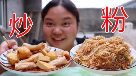 天没黑小婷就吃夜宵,一份炒米粉,一碗小卤菜,饭后再来点茶漱口