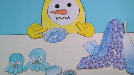 少儿动漫:太空人误入冰堡,还吃了冰公主的糖雕玻璃鞋