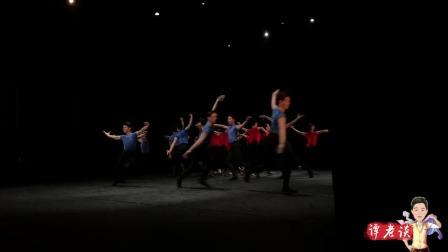 北舞果然是北舞,一定要看完,真的太震撼了!