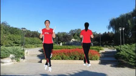 河口轻舞飞扬健身操 第二十三套 第九节 上肢运动 正背面演示