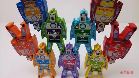机器人花样造型,叠叠乐