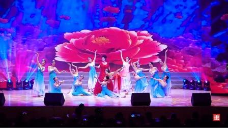 广州市群众百部优秀舞蹈作品展播 066 《诗语舞韵颂祖国》