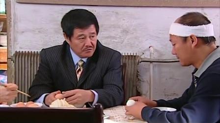 马大帅3:小唐为留在马大帅家中,一直装病,还不肯去医院检查