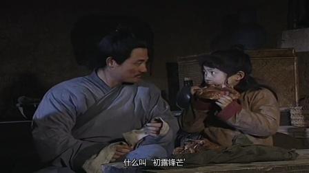 《东周列国春秋篇》第27集