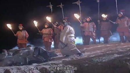 《东周列国春秋篇》第28集