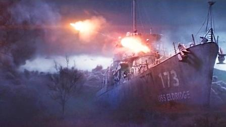战舰炮轰虚空兽,神仙联手秒BOSS,这部漫威科幻你看了么?