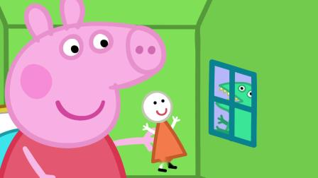 和佩奇一起来学习整理房间 小猪佩奇全集 43