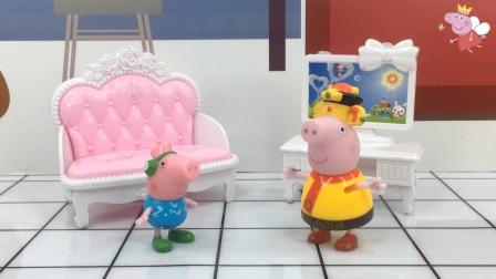 少儿玩具:是谁惹猪妈妈心情不好了