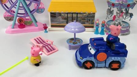乔治没有经过佩奇同意就玩了佩奇的小汽车