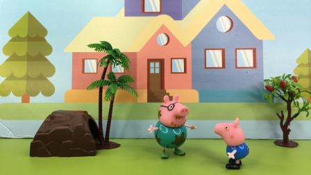 猪爸爸和乔治玩石头剪刀布,猪爸爸总是输