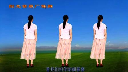 忧伤情歌广场舞《红尘情路》金丝变白发互相搀扶,好听好看极了