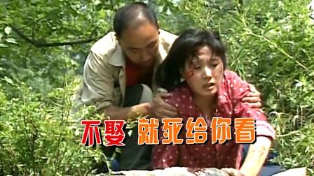 吴山羊04:女子离婚不离家,改嫁被公公阻拦,倒追光棍不娶不活