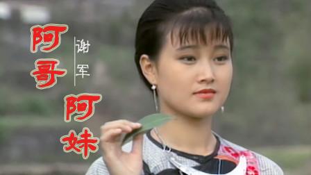 你们绝对想不到宋祖英也曾演过琼瑶剧,满脸胶原蛋白,可爱水灵