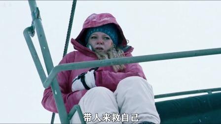 情侣在滑雪场偶遇狼群,最后惨遭啃食
