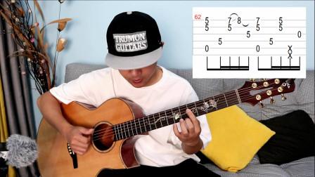 【潇潇指弹教学】郑成河《carrying you》第五部分吉他教学