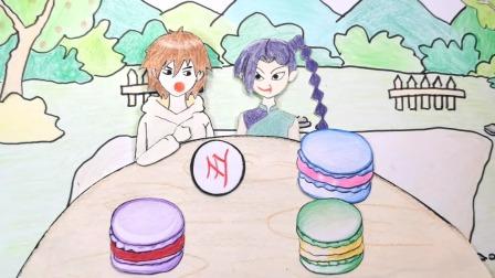 少儿动漫:567与梅花13在猜拳吃好多蛋糕,红虫子来偷吃