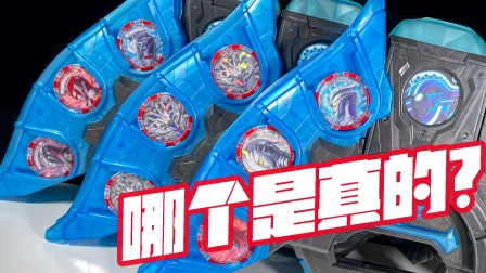 我居然有了三把泽塔升华器?中文版音效超爽的 玩具勋章卡片