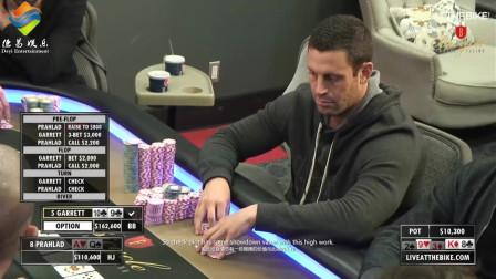 德州扑克:住在自行车上百万美元游戏系列, 贴近生活的实战(六)