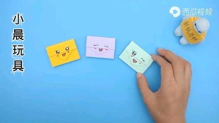 《小晨玩具乐园》教你折四款漂亮的迷你笔记本,简单又好玩,手工折纸DIY教程