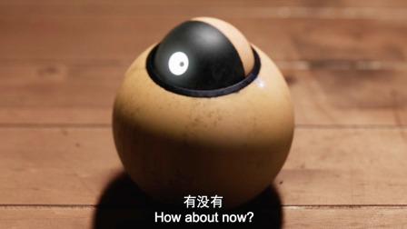 机器人:当时我害怕极了~