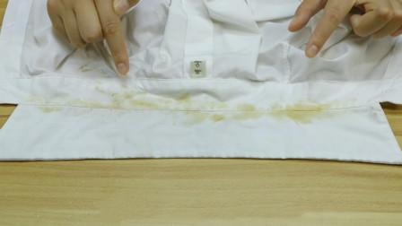 白衣服发黄别着急,水里滴几滴,黄渍自动往下掉,天天穿新衣服