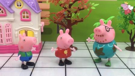 少儿玩具:猪爸爸生猪妈妈的气不回家