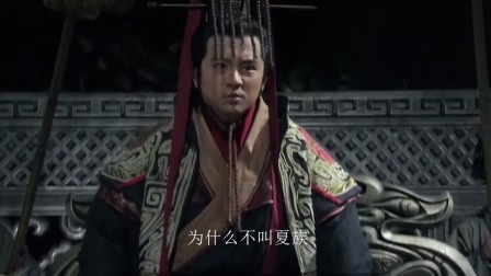 为什么我们被称之为汉族,而不是秦族,夏族,周族?