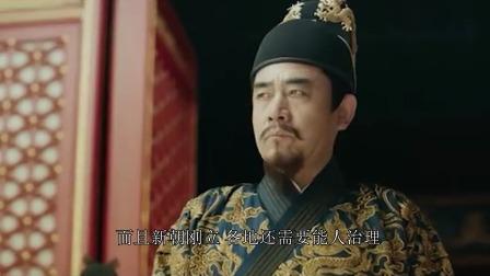为什么朱元璋没有从儿子中挑选储君,而是选择了皇太孙?