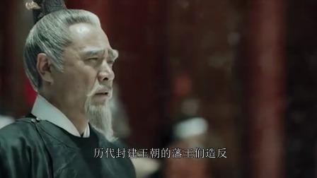 为什么自古以来诸多藩王造反,只有朱棣一人成功!