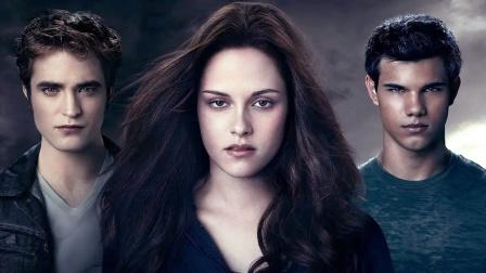 狼人和吸血鬼同时爱上人类女孩 (上)