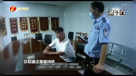 河南省电视台都市频道:自投罗网  男子醉酒开车进到交警队