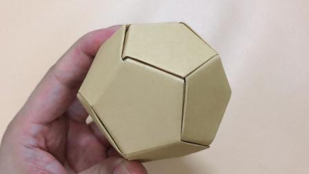 12面体组合折纸,简单纸球玩具,小朋友都能学会的折纸视频教程